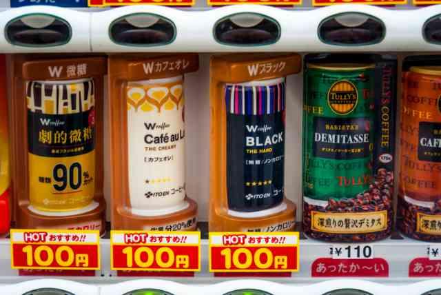 自動販売機の缶コーヒー